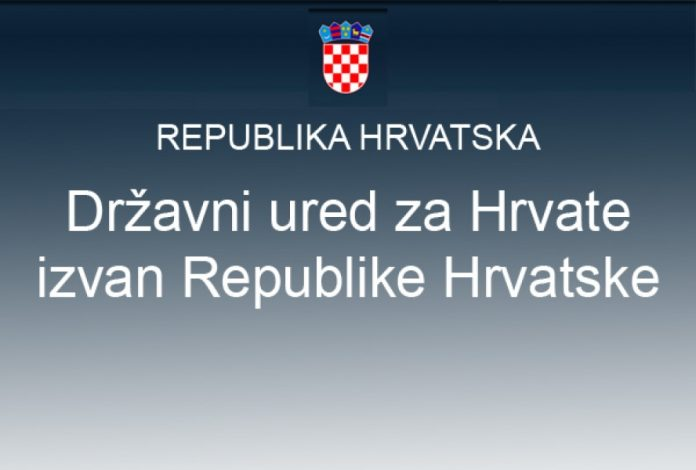 Za 81 projekt od interesa za Hrvate izvan Hrvatske 950 tisuća kuna