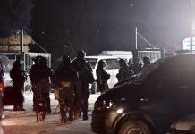 Dva policajca povrijeđena sinoć u migrantskom centru u Blažuju