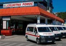 Pretresi Hitne pomoći Sarajevo i izuzimanje dokumentacije u slučaju Dženan Memić