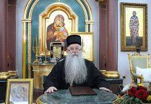 Srpska pravoslavna crkva sutra bira novog patrijarha