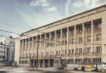 Krizni štab Federalnog ministarstva zdravstva zahtijeva reguliranje ulaska u BiH sa negativnim PCR testom