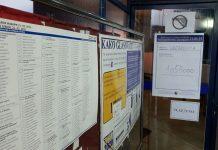 Za načelnika Travnika pravo glasa ima 47.782 birača, a u Foči (FBiH) 1.605