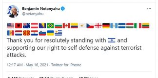 Benjamin Netanyahu se zahvalio BiH za podršku - Reagovao Šefik Džaferović