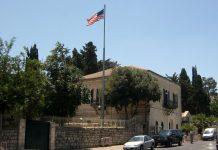 SAD ponovo otvaraju konzulat u Jerusalemu, obnavljaju veze s Palestincima