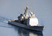 Američki ratni brod ispalio hice upozorenja prema iranskim plovilima