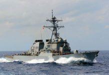 Kina osuđuje najnoviji tranzit američkog ratnog broda kroz Tajvanski moreuz