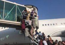 Američke trupe preuzimaju kontrolu nad aerodromom Kabul