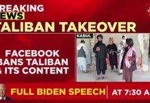 Facebook zabranjuje sve sadržaje vezane za talibane