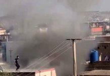 Američki napad bespilotnom letjelicom spriječio novi napad na aerodrom u Kabulu