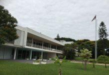 Riješena podjela kompleksa bivše SFRJ u Braziliji i New Delhiju