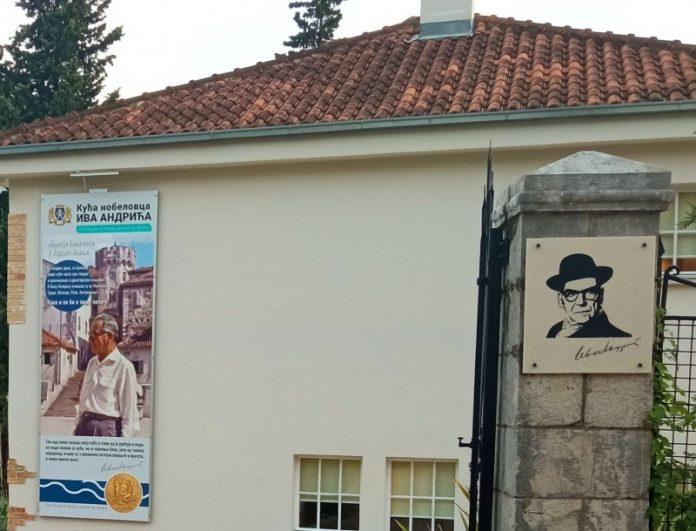 Kuća u Herceg Novom, oaza sreće i mira Ive Andrića i njegove supruge Milice