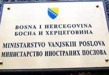 Preporuka bh. državljanima uključenim u odbranu BiH da ne putuju u Srbiju