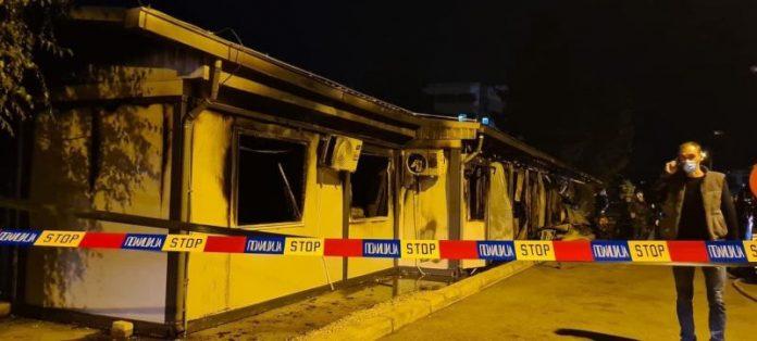 U Tetovu najmanje deset mrtvih u požaru u covid bolnici