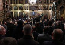 Patrijarh Porfirije stigao u Hram Rođenja Presvete Bogorodice u Sarajevu