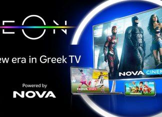 United Grupa lansirala EON TV platformu u Grčkoj